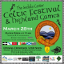 210327 CELTIC FESTIVAL & HIGHLAND GAMES Sedalia Center