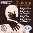 180510 LOVING HHS Pioneer Theatre