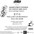 181117 THE QUANTUM MECHANICS * AGAR Coffee &  Jazz Evening